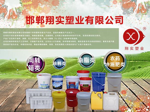 wo国塑料管道受政策扶持快速发展