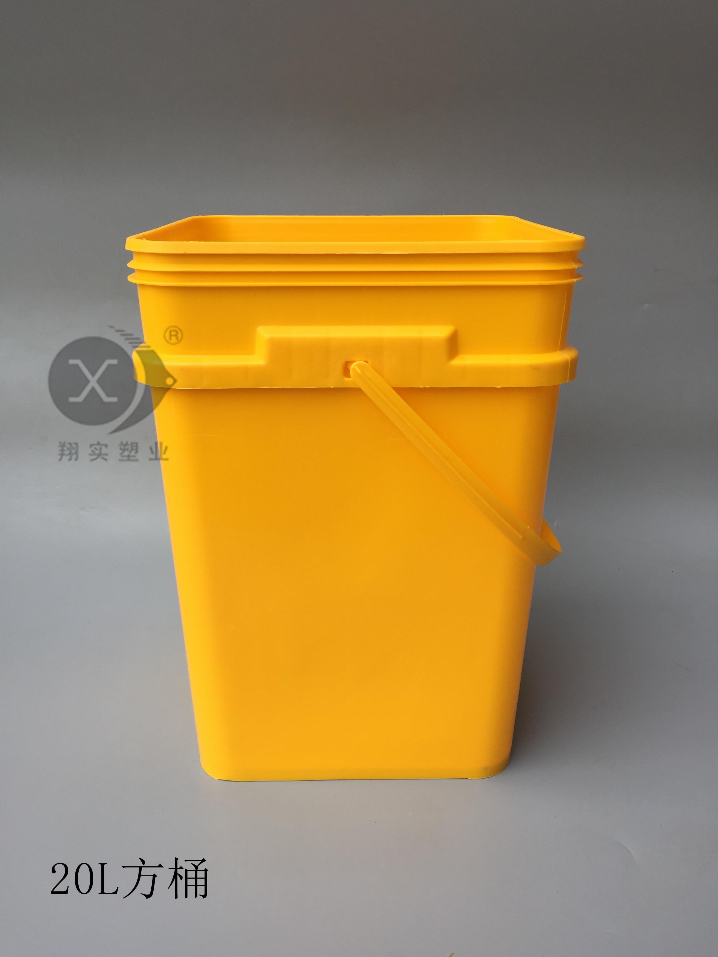 20L垃圾分类tong