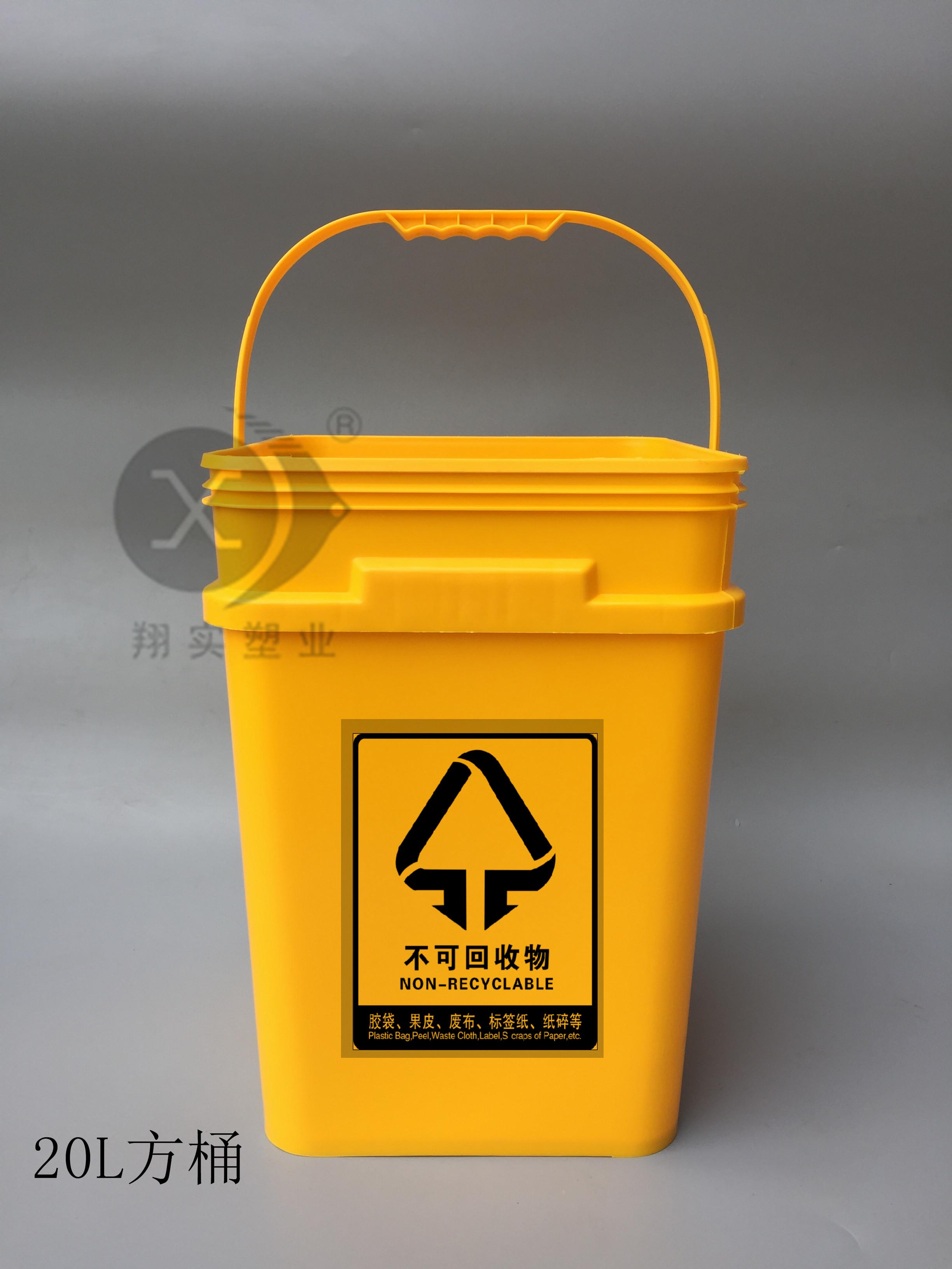 20L垃圾分类桶